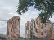 Квартиры,  Краснодарский край Краснодар, цена 3 284 550 рублей, Фото