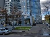 Офисы,  Москва Другое, цена 252 033 768 рублей, Фото