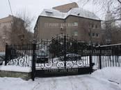 Офисы,  Москва Киевская, цена 381 026 000 рублей, Фото