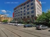 Офисы,  Москва Римская, цена 4 441 660 000 рублей, Фото