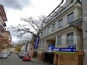 Офисы,  Москва Таганская, цена 1 248 998 000 рублей, Фото