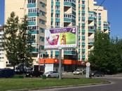 Другое,  Московская область Другое, цена 936 000 рублей/мес., Фото