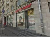 Офисы,  Москва Белорусская, цена 1 496 907 рублей/мес., Фото