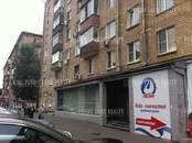 Офисы,  Москва Другое, цена 2 614 227 рублей/мес., Фото