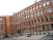 Офисы,  Москва Парк культуры, цена 21 750 000 рублей/мес., Фото