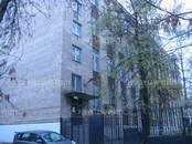 Офисы,  Москва Щелковская, цена 63 333 рублей/мес., Фото