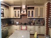 Квартиры,  Московская область Фрязино, цена 6 350 000 рублей, Фото