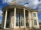 Дома, хозяйства,  Московская область Истринский район, цена 95 811 150 рублей, Фото