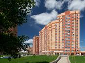 Квартиры,  Московская область Одинцовский район, цена 3 925 680 рублей, Фото