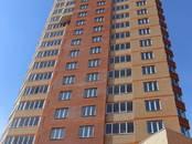 Квартиры,  Московская область Одинцовский район, цена 4 651 880 рублей, Фото
