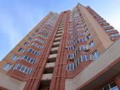 Квартиры,  Московская область Одинцовский район, цена 5 123 800 рублей, Фото