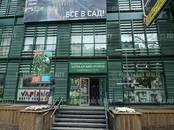 Офисы,  Москва Другое, цена 1 725 000 рублей/мес., Фото