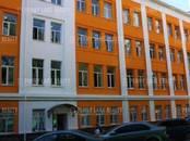 Офисы,  Москва Динамо, цена 1 348 667 рублей/мес., Фото