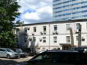 Офисы,  Москва Маяковская, цена 1 133 000 рублей/мес., Фото