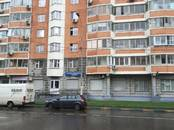 Офисы,  Москва Варшавская, цена 198 000 рублей/мес., Фото