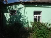 Квартиры,  Московская область Коломна, цена 1 400 000 рублей, Фото
