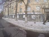 Офисы,  Москва Другое, цена 163 095 500 рублей, Фото