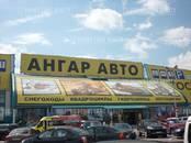 Офисы,  Москва Кунцевская, цена 1 277 482 000 рублей, Фото