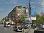 Офисы,  Москва Профсоюзная, цена 22 453 500 рублей, Фото