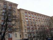 Офисы,  Москва Бауманская, цена 2 185 746 500 рублей, Фото