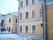 Офисы,  Москва Новослободская, цена 534 649 435 рублей, Фото