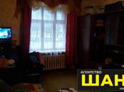 Квартиры,  Московская область Высоковск, цена 1 800 000 рублей, Фото
