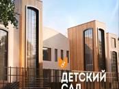 Квартиры,  Московская область Истринский район, цена 4 826 897 рублей, Фото