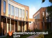 Квартиры,  Московская область Истринский район, цена 4 385 589 рублей, Фото