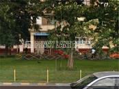 Здания и комплексы,  Москва Студенческая, цена 30 000 018 рублей, Фото