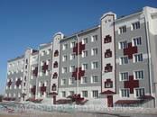 Квартиры,  Еврейская AO Другое, цена 2 400 000 рублей, Фото