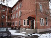 Офисы,  Москва Международная, цена 200 000 000 рублей, Фото