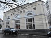 Офисы,  Москва Бауманская, Фото