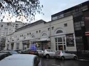 Офисы,  Москва Бауманская, цена 247 006 000 рублей, Фото