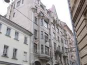 Офисы,  Москва Маяковская, цена 1 384 655 728 рублей, Фото