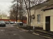 Офисы,  Москва Чкаловская, цена 4 351 570 000 рублей, Фото