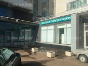 Офисы,  Москва Другое, цена 37 901 060 рублей, Фото
