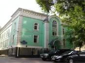 Офисы,  Москва Смоленская, цена 1 050 822 864 рублей, Фото
