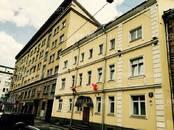 Офисы,  Москва Третьяковская, цена 666 916 000 рублей, Фото