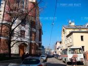 Офисы,  Москва Третьяковская, цена 95 714 825 рублей, Фото