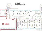 Квартиры,  Москва Арбатская, цена 50 000 000 рублей, Фото