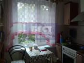 Квартиры,  Москва Бибирево, цена 7 400 000 рублей, Фото
