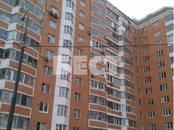 Квартиры,  Москва Юго-Западная, цена 5 000 000 рублей, Фото