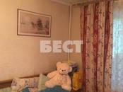 Квартиры,  Москва Коньково, цена 5 500 000 рублей, Фото