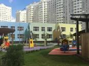 Квартиры,  Москва Саларьево, цена 5 100 000 рублей, Фото