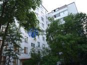 Квартиры,  Москва Пражская, цена 7 550 000 рублей, Фото