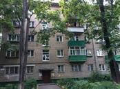 Квартиры,  Московская область Томилино, цена 3 200 000 рублей, Фото