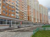 Офисы,  Москва Другое, цена 2 100 000 рублей/мес., Фото