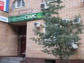 Офисы,  Москва Баррикадная, цена 83 364 525 рублей, Фото