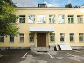 Офисы,  Москва Павелецкая, цена 312 097 000 рублей, Фото