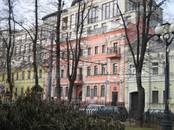 Офисы,  Москва Трубная, Фото